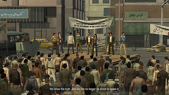 1979 Revolution: Black Friday - Screenshot INDEX