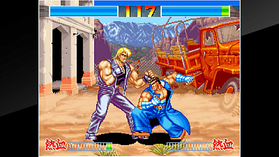 ACA NEOGEO AGGRESSORS OF DARK KOMBAT - Screenshot INDEX