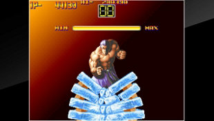 ACA NEOGEO ART OF FIGHTING Screenshot 9