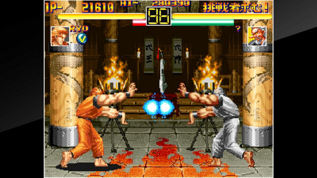 ACA NEOGEO ART OF FIGHTING Screenshot 7