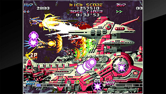 ACA NEOGEO BLAZING STAR - Screenshot INDEX