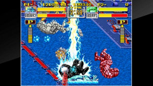 ACA NEOGEO KING OF THE MONSTERS Screenshot 5