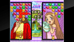 ACA NEOGEO MAGICAL DROP II Screenshot 5