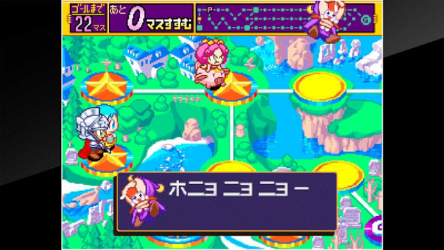 ACA NEOGEO MAGICAL DROP III Screenshot 4
