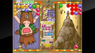 ACA NEOGEO MAGICAL DROP III Screenshot 6