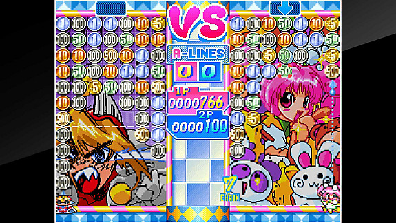 ACA NEOGEO Money Puzzle Exchanger - Screenshot INDEX