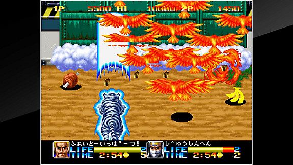 ACA NEOGEO NINJA COMMANDO - Screenshot INDEX