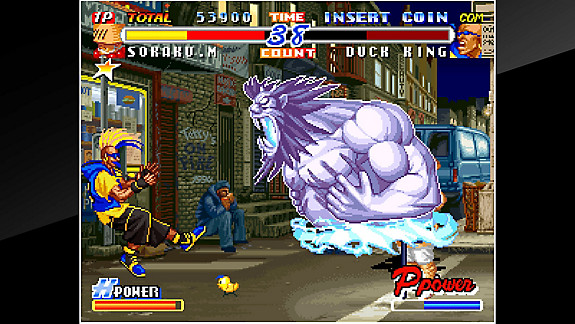 ACA NEOGEO REAL BOUT FATAL FURY 2 - Screenshot INDEX