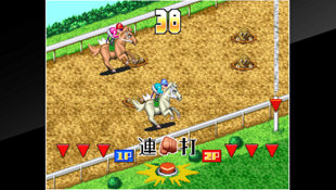 ACA NEOGEO STAKES WINNER Screenshot 5