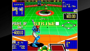 ACA NEOGEO SUPER BASEBALL 2020 Screenshot 6