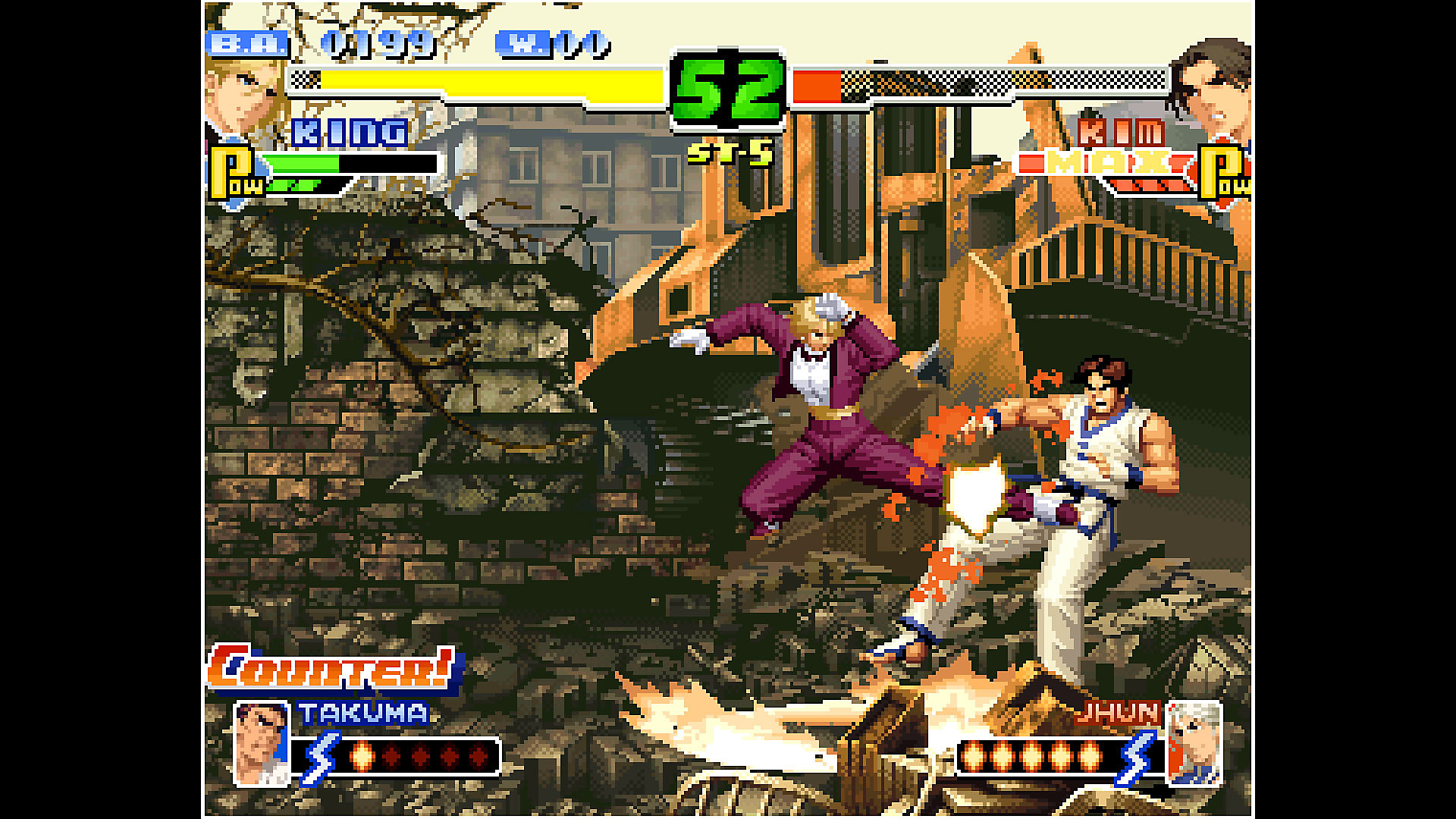 ACA NEOGEO THE KING OF FIGHTERS 2000 Gameplay