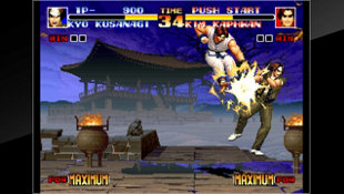 ACA NEOGEO THE KING OF FIGHTERS '94 Screenshot 2