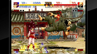 ACA NEOGEO THE KING OF FIGHTERS '94 Screenshot 6