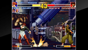 ACA NEOGEO THE KING OF FIGHTERS '95 Screenshot 9