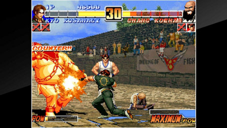 ACA NEOGEO THE KING OF FIGHTERS '96 Trailer Screenshot