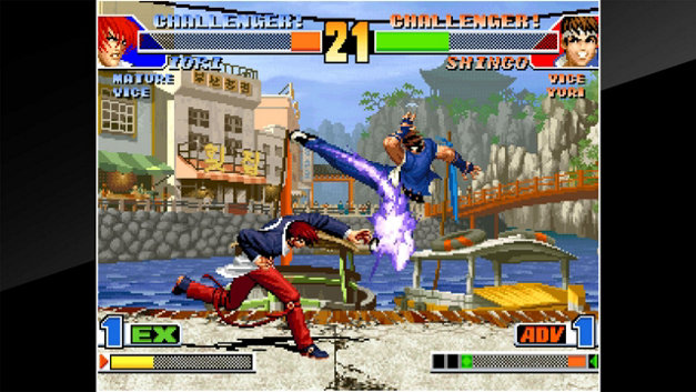 ACA NEOGEO THE KING OF FIGHTERS '98 Screenshot 7