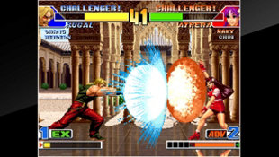 ACA NEOGEO THE KING OF FIGHTERS '98 Screenshot 9