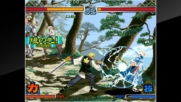 ACA NEOGEO THE LAST BLADE 2 Screenshot 10