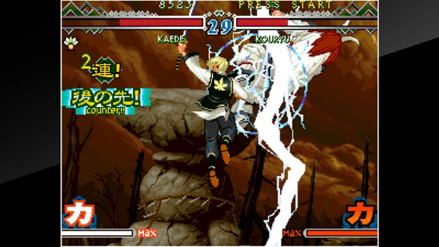 ACA NEOGEO THE LAST BLADE 2 Screenshot 1