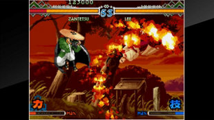 ACA NEOGEO THE LAST BLADE 2 Screenshot 6