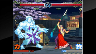 ACA NEOGEO THE LAST BLADE 2 Screenshot 8