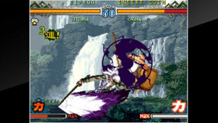 ACA NEOGEO THE LAST BLADE 2 Screenshot 9
