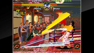 ACA NEOGEO THE LAST BLADE Screenshot 3