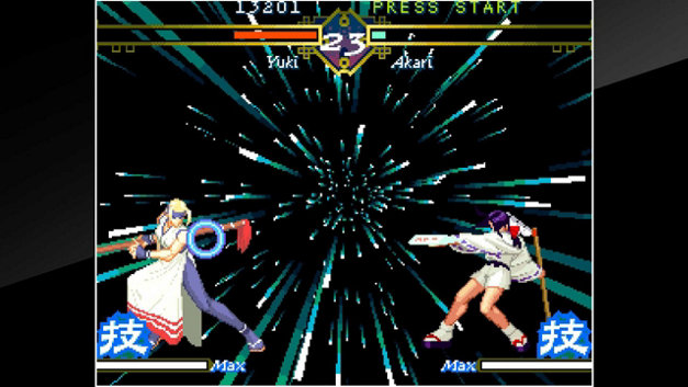 ACA NEOGEO THE LAST BLADE Screenshot 10