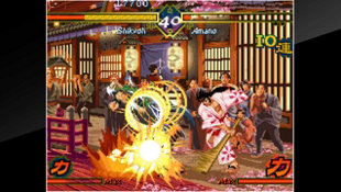 ACA NEOGEO THE LAST BLADE Screenshot 6