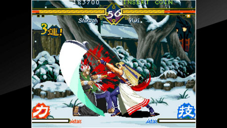 ACA NEOGEO THE LAST BLADE Trailer Screenshot