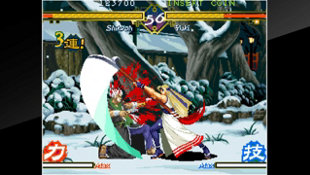 ACA NEOGEO THE LAST BLADE Screenshot 9