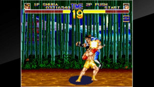 ACA NEOGEO WORLD HEROES 2 Screenshot 5