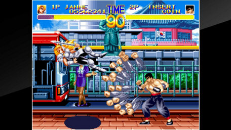 ACA NEOGEO WORLD HEROES 2 Trailer Screenshot