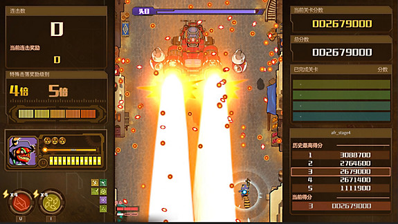 AngerForce: Reloaded - Screenshot INDEX