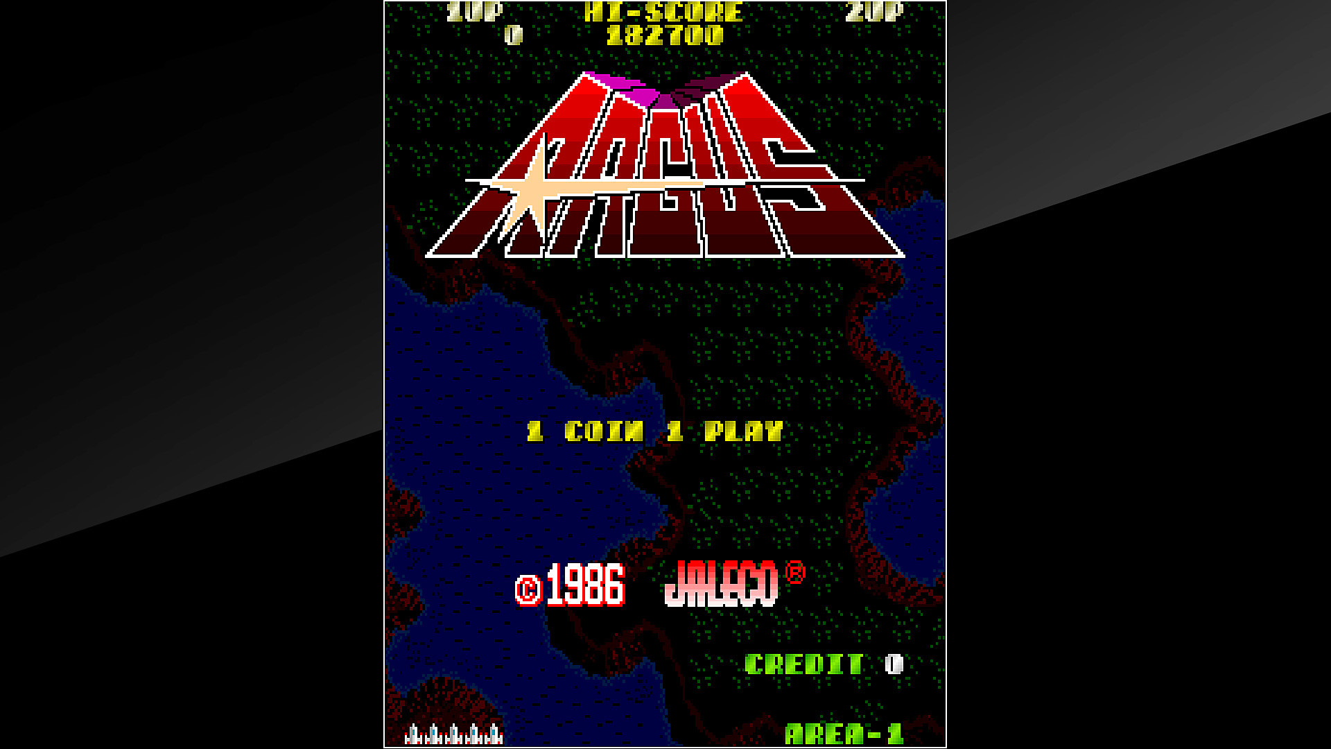 Arcade Archives ARGUS Title Screen