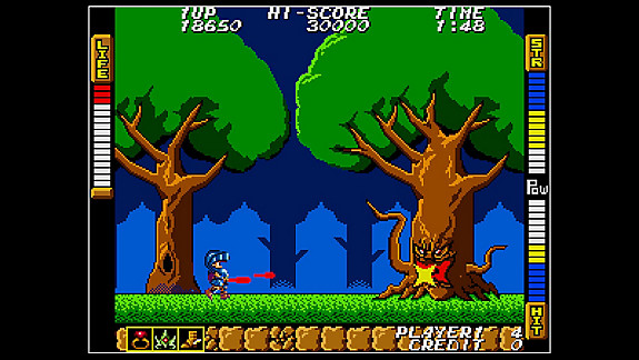 Arcade Archives ATHENA - Screenshot INDEX
