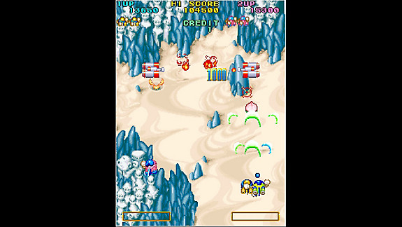 Arcade Archives Bells and Whistles - Screenshot INDEX
