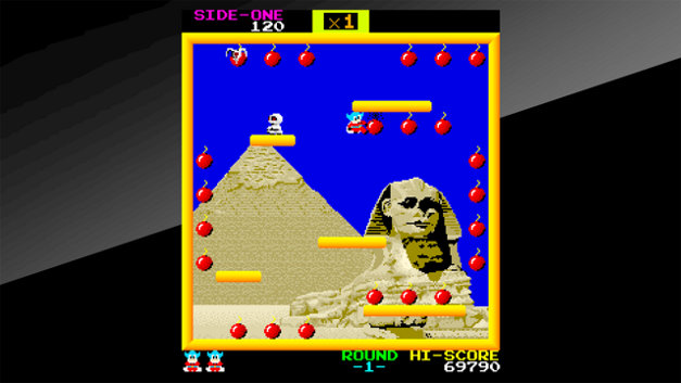 Arcade Archives BOMB JACK Screenshot 1