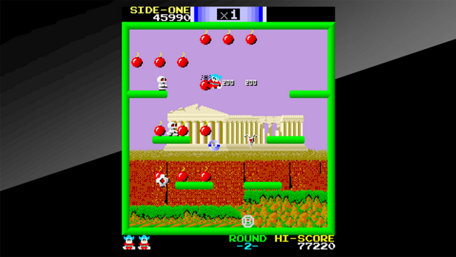 Arcade Archives BOMB JACK Trailer Screenshot