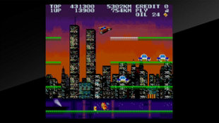 Arcade Archives City CONNECTION Screenshot 3