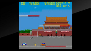 Arcade Archives City CONNECTION Screenshot 8