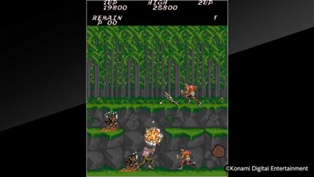 Arcade Archives CONTRA Trailer Screenshot