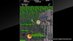 Arcade Archives CONTRA Screenshot 8
