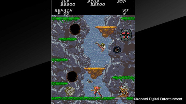 Arcade Archives CONTRA Screenshot 4
