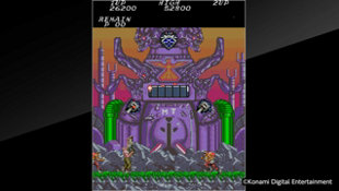 Arcade Archives CONTRA Screenshot 5