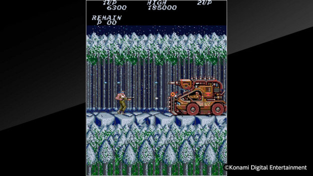 Arcade Archives CONTRA Screenshot 1
