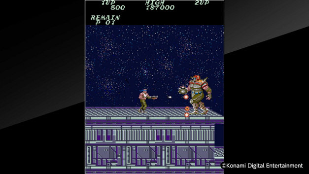 Arcade Archives CONTRA Screenshot 10