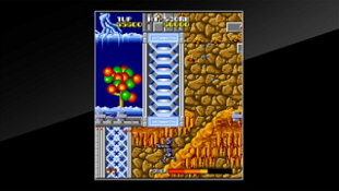 Arcade Archives Cosmo Police Galivan Screenshot 8