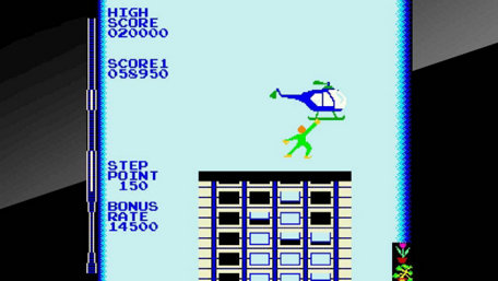 Arcade Archives CRAZY CLIMBER Trailer Screenshot