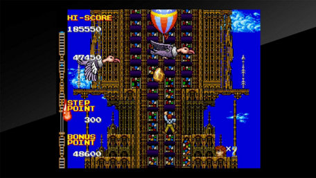 Arcade Archives CRAZY CLIMBER2 Trailer Screenshot